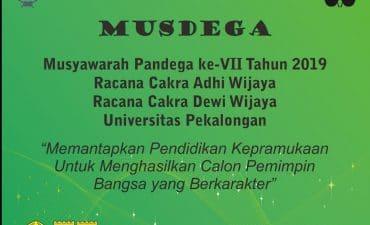 MUSDEGA